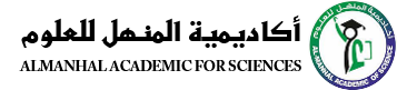 Logo of أكاديمية المنهل للعلوم